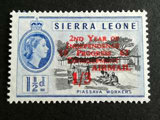 1963 Sierra Leone 1/3 stamps