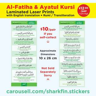 Laminated Laser Prints with English translation + rumi / transliteration. Size: 10x26cm. $10/pair for self-collection or $12.90/pair with AM Mail. Not Sold Separately, sorrie ya :/ Pls read item description for more info. Thank uuu.