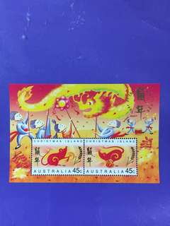 Australia Christmas Island 1996 Year of the Rat Miniature Sheet