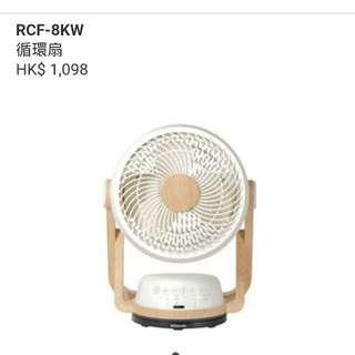 Rasonic RCF-8KW 循環扇