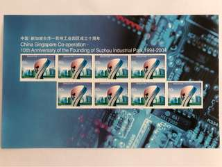 Singapore 2004 suzhou industrial park sheetlet mnh