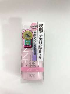 Cezanne make up base(Pink)