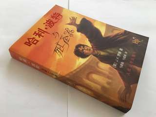 Chinese Books for primary and sec school children
