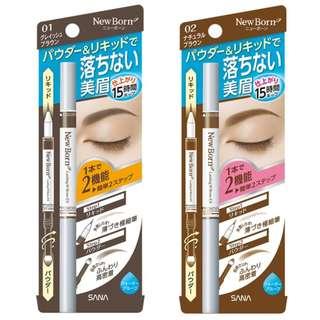 Sana New Born 2 in1 long lasting eyebow pencil 2合1持久造型眉筆 1枝