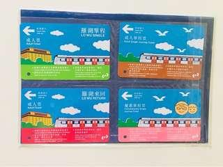 九廣東鐵精裝車票紀念集。mar/2003發行