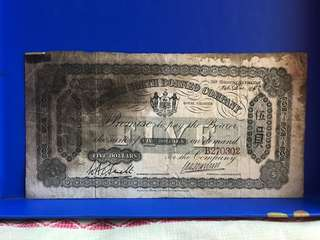 5Dollar North Borneo Company RARE