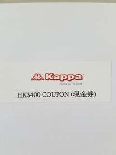 Kappa $400 現金券