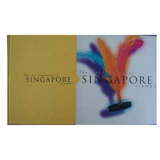 Singapore 1997 Annual Stamp Album