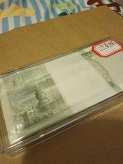 100張1元人民幣連鈔