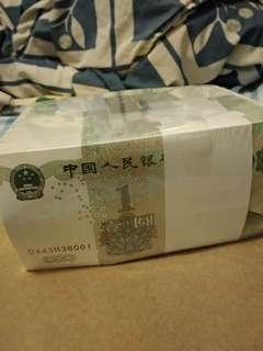原封1元人民幣
