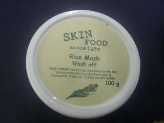 Skin Food-Rice Mask白米面膜