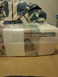 原封2005年5元人民幣