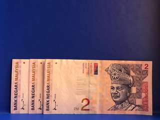 2 Malaysia Ringgit Ahmad Don Signature Replacement Banknote