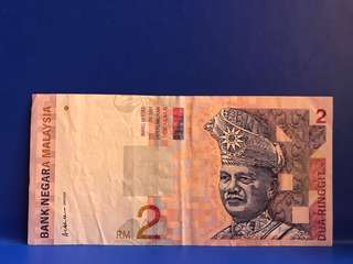 2Ringgit Ali Abu Hassan Side Signature Replacement Banknote