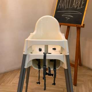 IKEA Baby Chair (only available for 2 days)