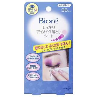 Biore  Eye Make-Up Remover Wipes