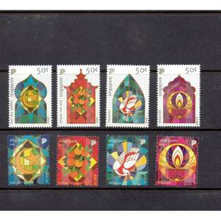 Mint Stamps Festivals 2 in Singapore