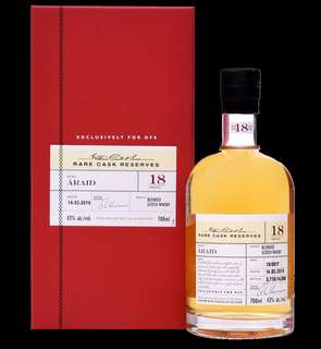 WILLIAM GRANTS RARE CASK RESERVES: ARAID 18 YEARS OLD (DFS EXCLUSIVE) 0.7L