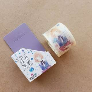 CardLover Washi Tapes (3 cm x 5 m)