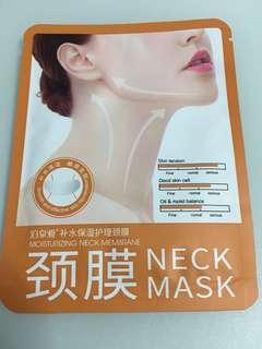 Neck mask