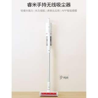 睿米手持無線吸塵器(國際雙料大獎)
