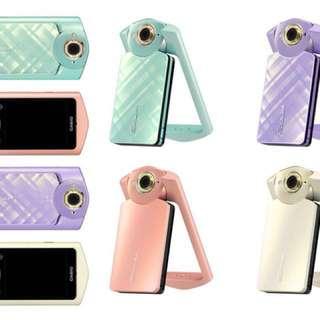 Casio Exilim TR60 Lavender Selfie Camera