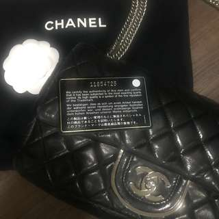 Price Reduced!!! Chanel Lamb Skin limited Edition