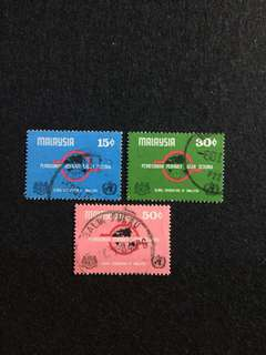 1978 Global Eradication of Small Pox 3 Values Used Set