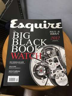 Esquire Blackbook watch (Chinese)