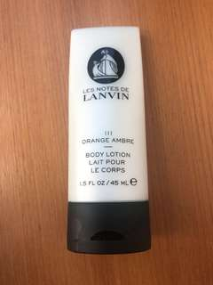 Lanvin body lotion - 45ml 身體乳液