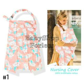 Nursing Cover - #1