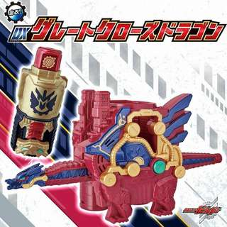 [PREORDER] DX Kamen Rider Build Great Cross-Z Dragon (Japan Exclusive)