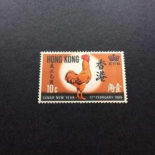 香港郵票 雞年生肖