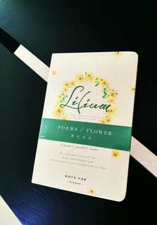 BN Lily Flower Ruled Notebook
