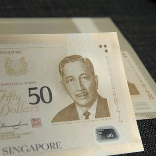 SG50 Commemorative S$50 Notes (PRICE REVISED!)