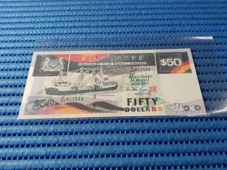 313333 Singapore Ship Series $50 Note F/49 313333 Nice Number Almost Solid 3's Dollar Banknote Currency ( 3 Head 3 Tail )