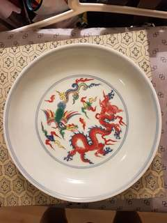 Old Dragon & Phoenix plate