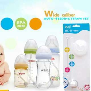 Feeding Bottle Straw Set