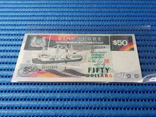 222225 Singapore Ship Series $50 Note F/65 222225 Nice Number Almost Solid 2's Dollar Banknote Currency