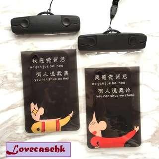 手機防水袋(尺寸5.5寸內都可用) : 蠟筆小新款
