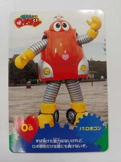 小露寶 日版卡 no.17