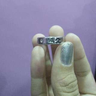 Exo Ring