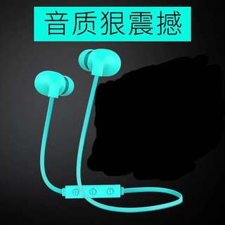 Hang with ear type running and sports Bluetooth Ear Phone