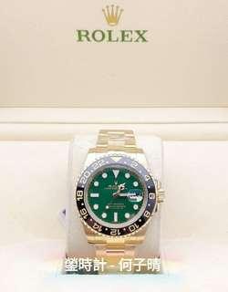 全新現貨 全錶原裝膠紙未撕 未改錶帶 確保全新未用品  Rolex 116718LN 黃金GMT綠面 全套齊