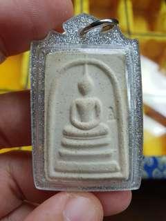 Phra Somdej 2536 Wat Rakang