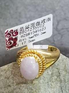 💎翡翠A玉💎 銅托翡翠蛋面戒指  (多谷同步)