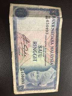 Duit lama Old Malaysian Money