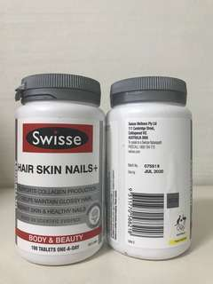 Swisse Ultiboost Hair Skin Nails +100 Tablets Exclusive Size