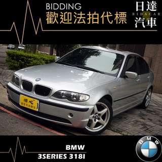 日達汽車 BMW 3 SERIES 318i 2004