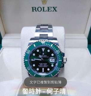 全新現貨 未改錶帶   確保全新未用品  Rolex 116610LV 綠圈綠面 全套齊 2018錶